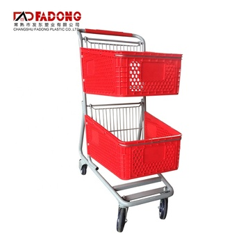 Double plastic supermarket basket trolley with plastic basket add on double shopping basket trolley