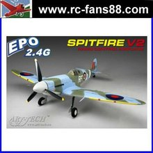 rc airplane Art-Tech Spitfire V2(EPO) the2.4G ETB42 BII Radio RTF