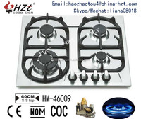 Stainless steel 4 burner cast iron support built in gas stove