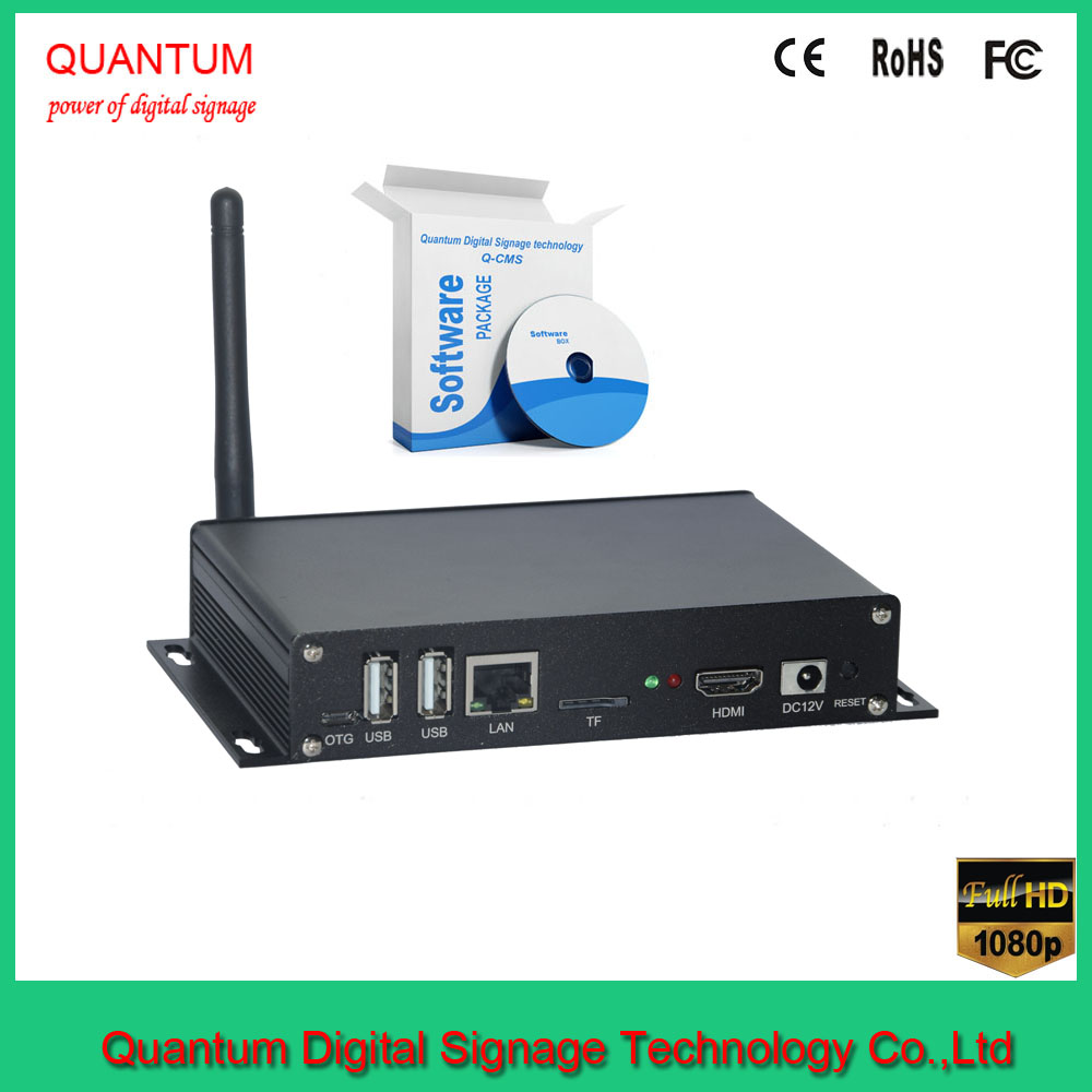 wireless remote control online update digital signage media player with free software