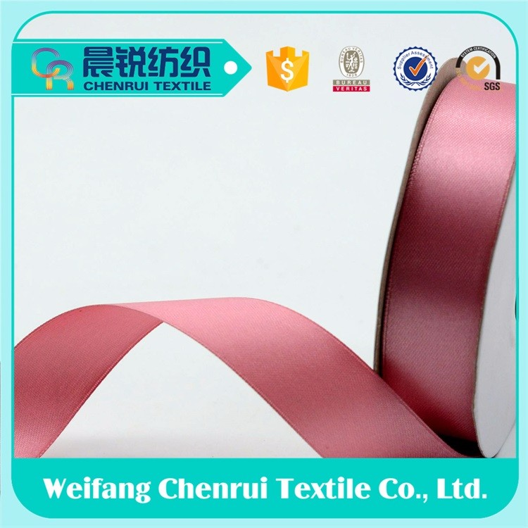 Wholesale Polyester Pink Satin Ribbon For garment accessories
