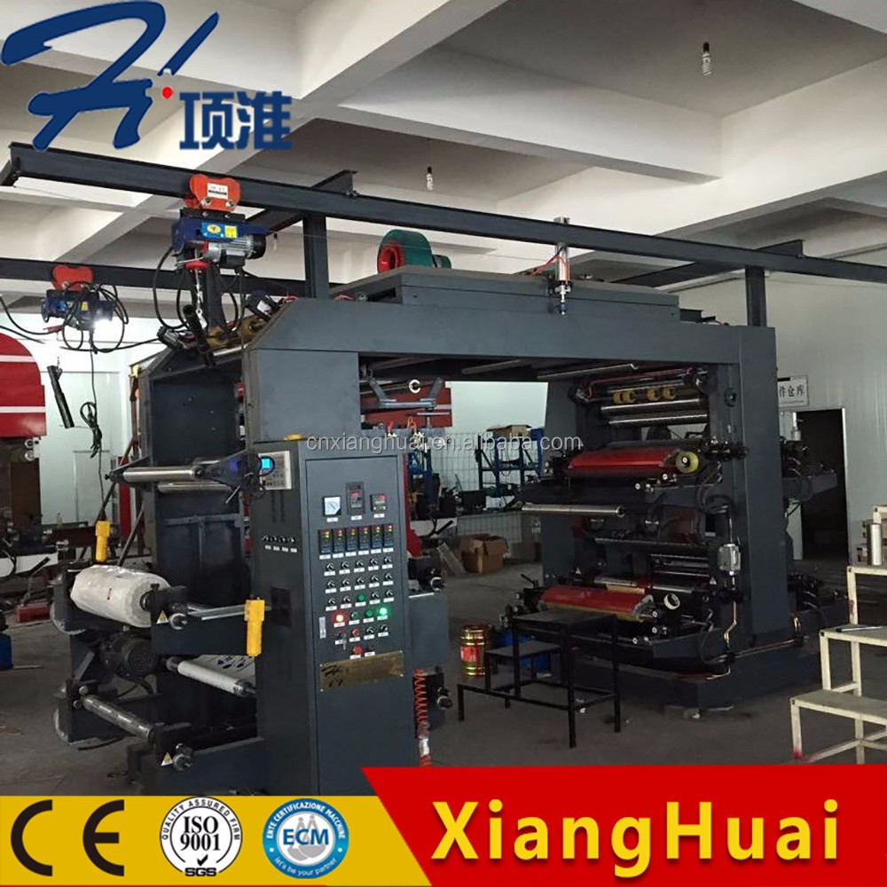 Paper Money print Machine with reasonable Price,Paper offset Press,Product in China