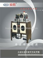 Nylon Zipper Manufacture / Zipper Spiraling Machine