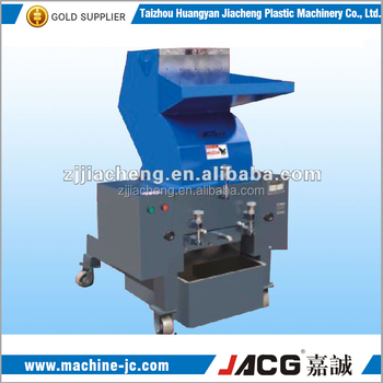 2017 China Manufacture Promotional High efficiency Good quality plastic crusher for sale