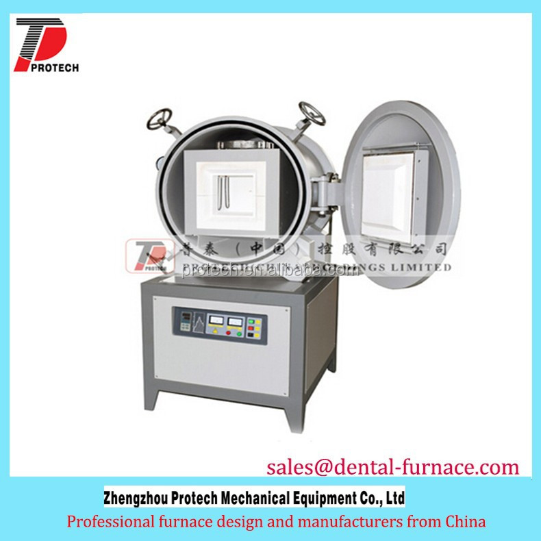 high quality small lab vacuum radiator brazing furnace with CE made in China