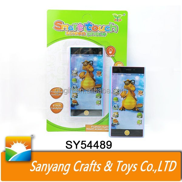 English story music projector smart touch screen phone toy