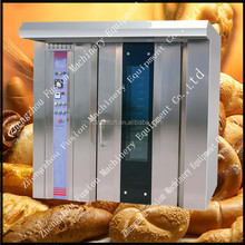 HOT SALE!!! Electric/Gas industrial rotary bread baking oven machine