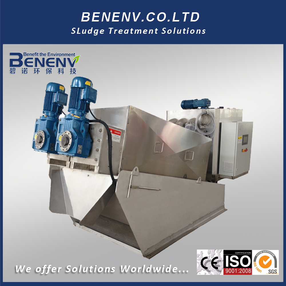 MDS312 Coal mine wastewater sludge concentration dewatering machine equipment