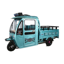 China supplier E tractor 3 wheel truck electric cargo tricycle for sale
