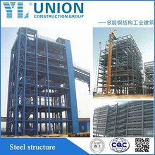 Low Cost High rise Prefabricated Steel Structure Hotel Building