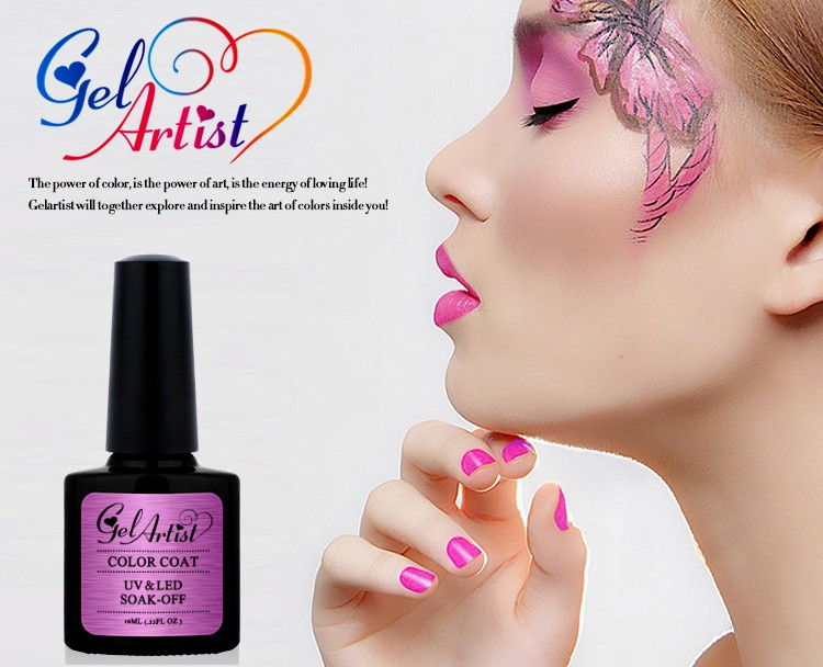 GelArtist High Quality Rainbow Glitter Color Uv Gel Nail Polish