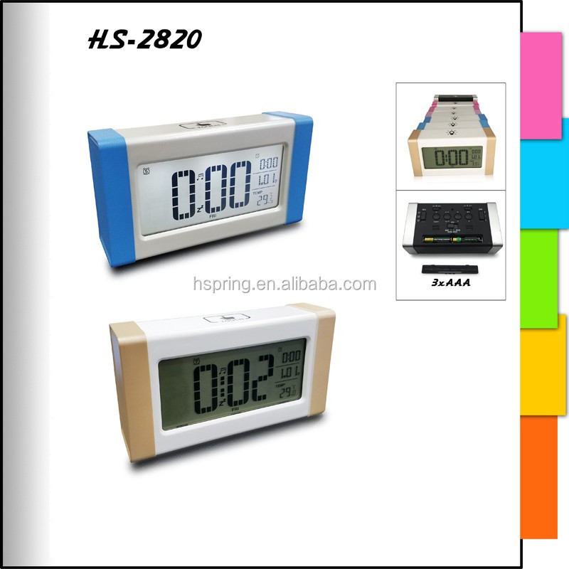 2016 new design good price promotional rechargeable alarm clock