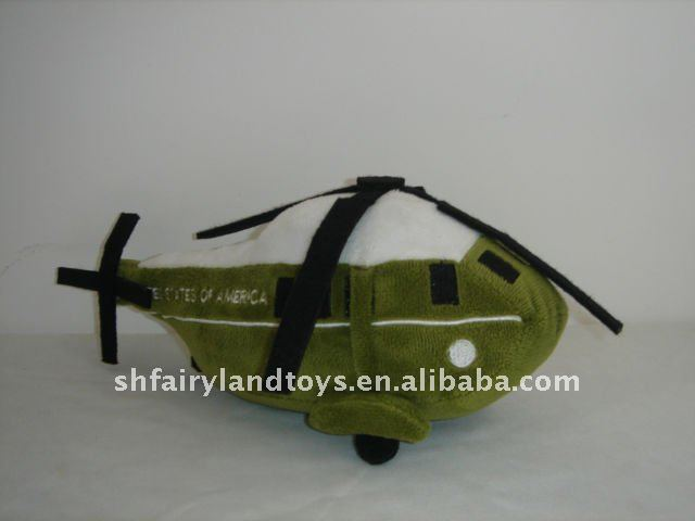 helicopters toy for adult