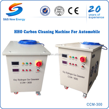 High efficient Portable HHO oxy hydrogen generator washing equipment