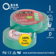 cheap price PVC edge banding tape custom printed heat resistant PVC Air conditioner tape