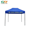China factory hex/aluminum custom printed Folding tent 3x3 outdoor