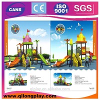 QILONG complete list of playground equipment