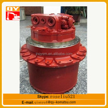 High quatlity best price CASE cx240 travel motor,CASE cx240 hydraulic motor,CX230B final drive for excavator