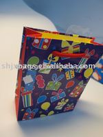 gift paper bag with velcro