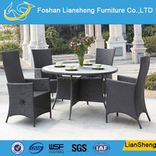 Garden PE Rattan Round Dining Furniture with 8mm Tempered glass Table top