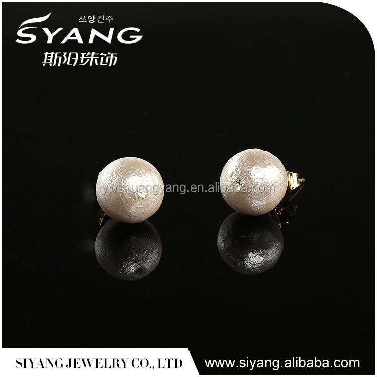 Womens Gift Personal Customised Colorful Style Pearl Earrings