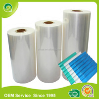 UV Resistant Protection Film