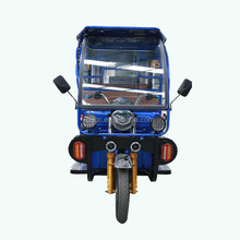 3 wheel tricycle electric motor for adult