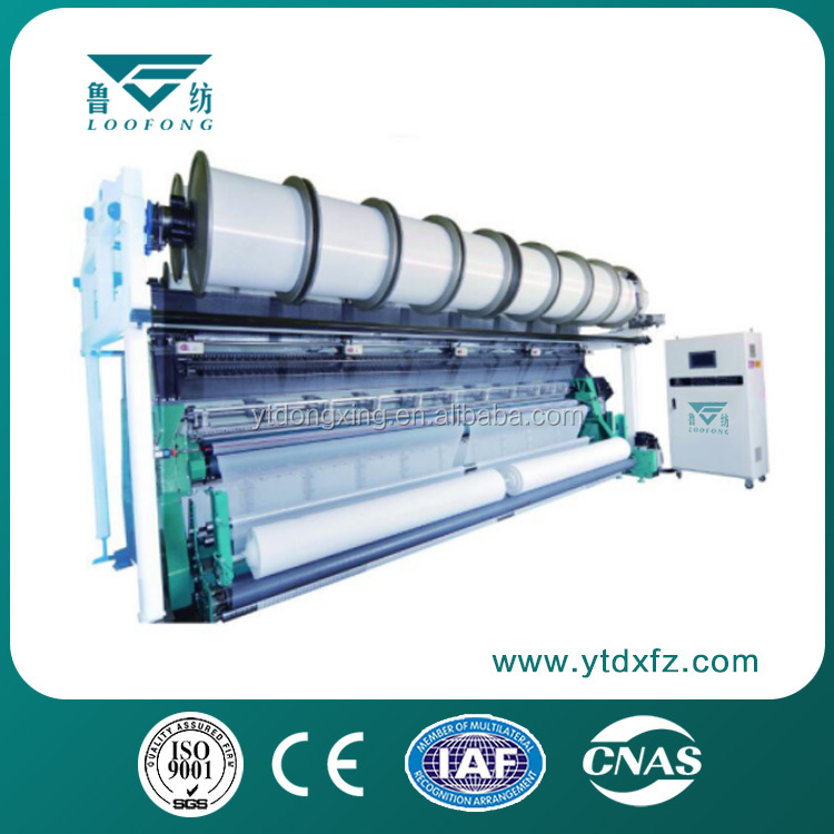DX2266 Pattern fabric warp knitting machine for good quality lingerie