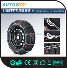 2016 High Quality 11 Series Passenger Car Snow Chains in China