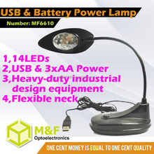 Battery-Operated 14led USB Computer Desk Reading Lamp With Flexible Arm