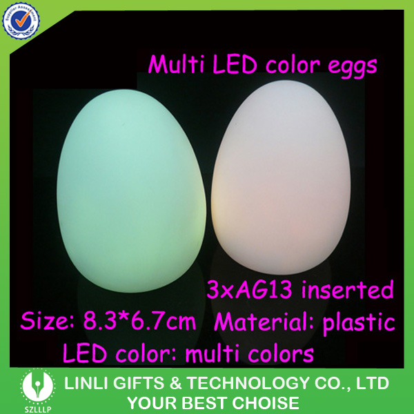 Rechargeable LED Magic Egg Sensor Light