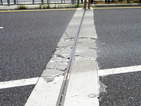 driveway expansion joint repair material made in china