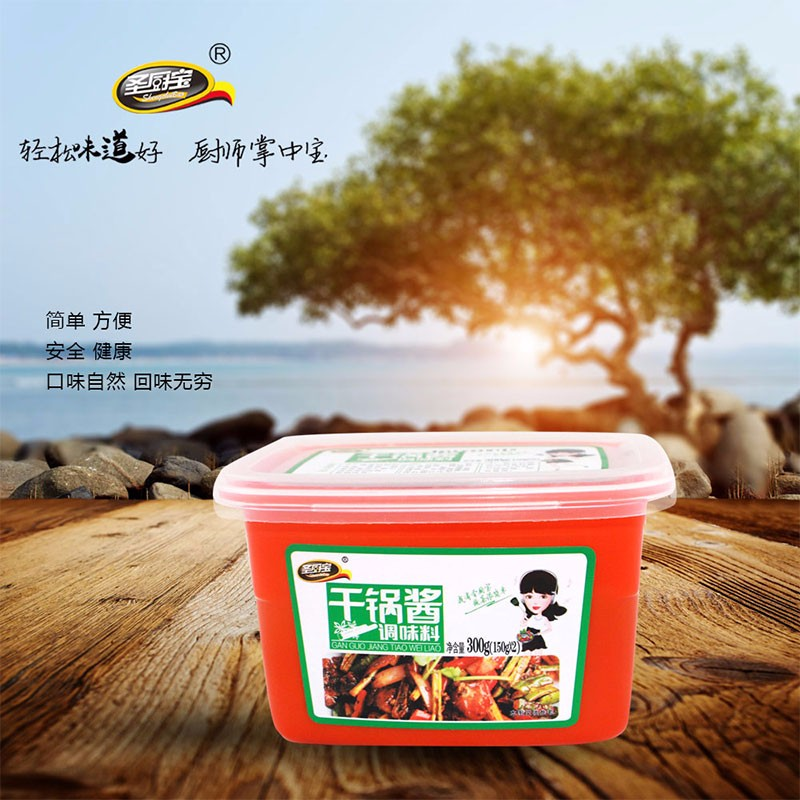 Hot Sale Spicy Pepper Dry Pot Sauce Seasoning