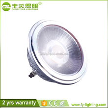 Factory direct supply 10w 15w hight power led spotlight ar111