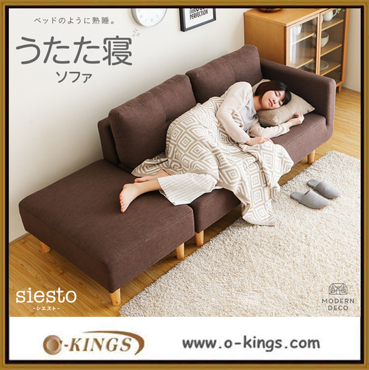 modern japanese style solid wood frame hotel furniture sofa