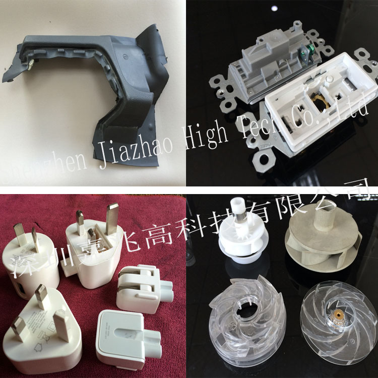 Ultrasonic Plastic Welding Machine for Communication Devices