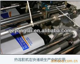 Express bag of automatic gluing machine