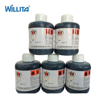 Pure Cotton Printing Pigment Dtg Textile Ink 500Ml For Ink Jet Printer
