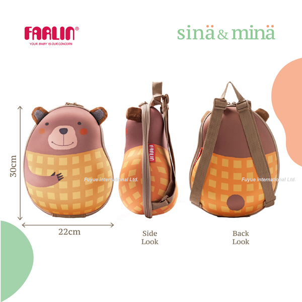 Farlin Sina & Mina custom made mini waterproof backpack