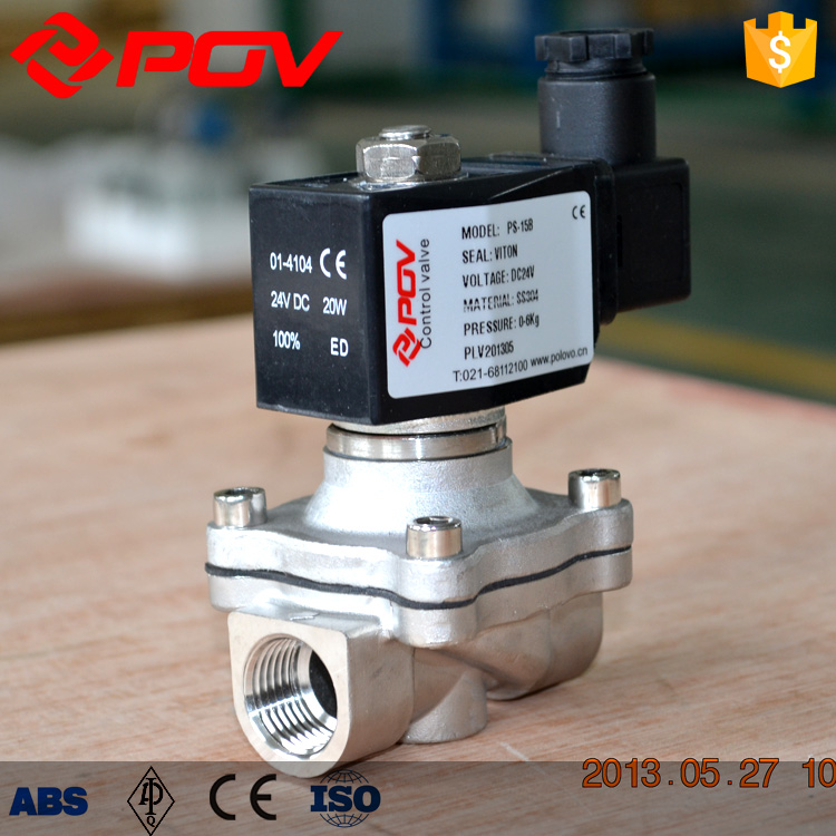 cheap proportional solenoid valve for water 5bar ss304