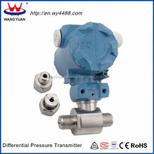 China 4-20ma pneumatic differential pressure transmitter