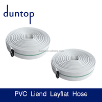 facroty supply strength and flexible pvc fire hose