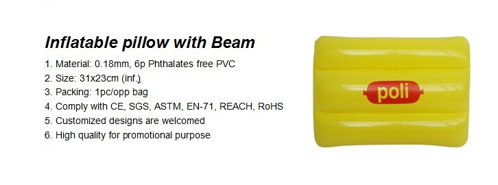 Inflatable Pillow with beam