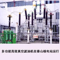 Two stage vacuum transformer oil purification machine