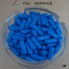 /product-detail/enteric-coated-empty-capsule-for-sex-power-capsule-of-men-women-60479667721.html
