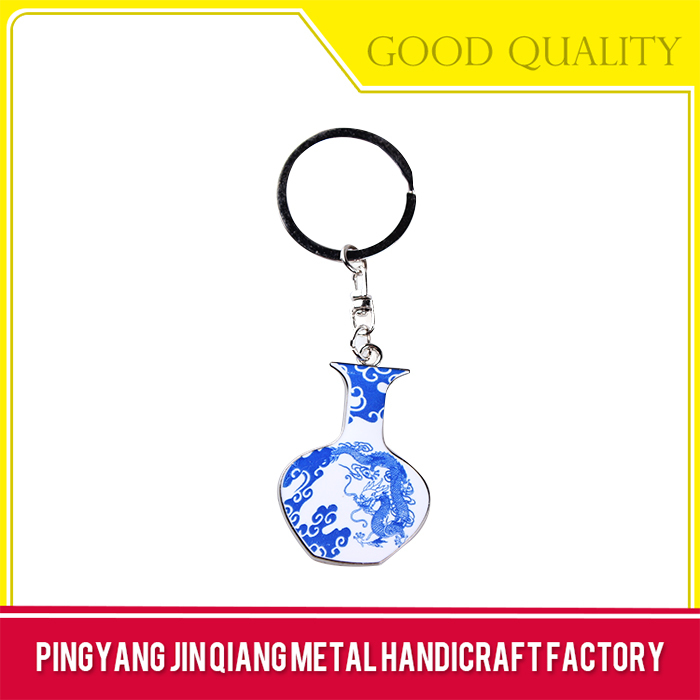 Accept custom order cheap custom keychains no minimum