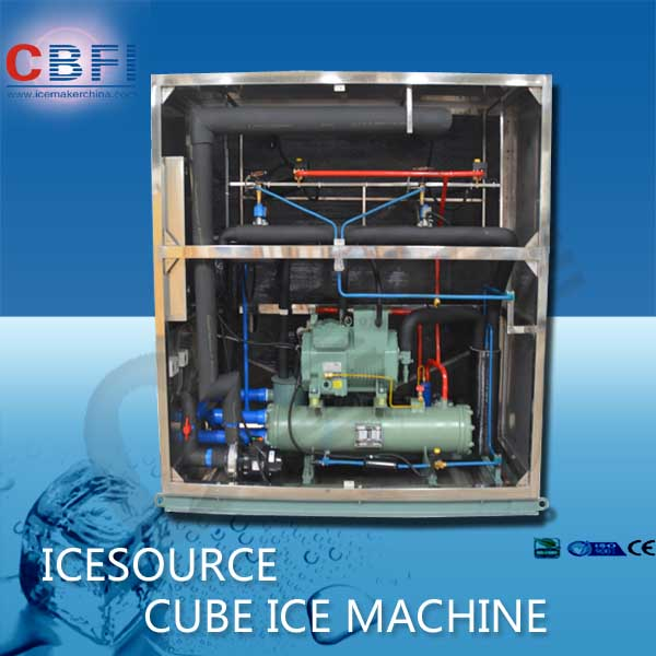 2tons ice cube making plant for small coffee ice business
