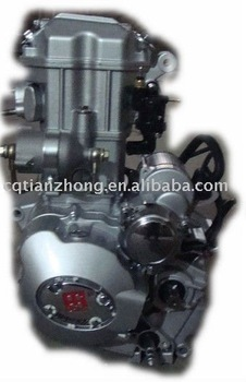200cc tricycle engine, watercool