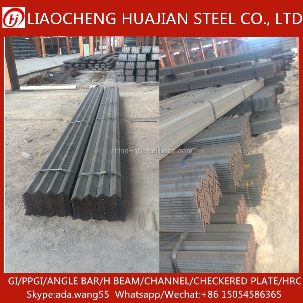 2#-20#high quality equal carbon steel angles