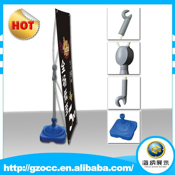 China advertising display stand ,water base X display racks for outdoor exhibition